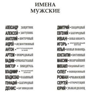 Имя и значение