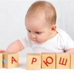 Как подобрать имя к отчеству